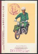 °°° FOLDER CHNA FORMOSA TAIWAN - 80th ANNIVERSARY OF POSTAL SERVICE - 1976 °°° - 1945-... Republik China