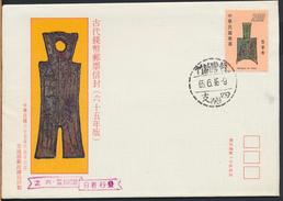 °°° FOLDER CHNA FORMOSA TAIWAN - CHINESE COINS - 1976 °°° - 1945-... Republik China