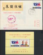 °°° FOLDER CHNA FORMOSA TAIWAN - 11th NATIONAL CONGRESS OF KUOMINTANG - 1976 °°° - 1945-... Republik China