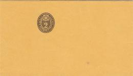 Entier Postal Bande De Journal 2 ** - Entiers Postaux