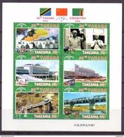 2006 Tanzania (Tanzanie) 30th Tazara Friendship With China M/Sheet MNH (M-50)