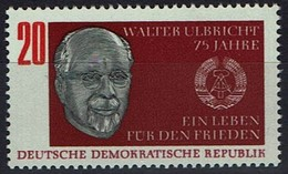 DDR 1968 - MiNr 1383 - Walter Ulbricht - Ungebraucht