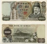 SOUTH KOREA      10,000 Won       P-46       ND (1979)       UNC [ 10000 ] - Corea Del Sud