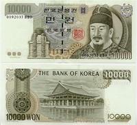 SOUTH KOREA      10,000 Won       P-52       2000       UNC [ 10000 ] - Corea Del Sud
