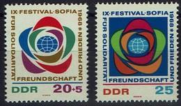 DDR 1968 - MiNr 1377-1378 -  Weltfestspiele Der Jugend Und Studenten, Sofia - Ungebraucht