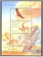 2004. Kaakhstan, National Park, S/s, Mint/** - Kazakhstan