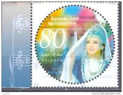 2006. Opera Of Kazakhstan, 1v, Mint/** - Kazakhstan