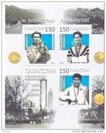 2013. Kazakhstan, Olympic Champions Of 1996, 2004, And 2008 Of Kazakhstan, S/s, Mint/** - Kazakhstan
