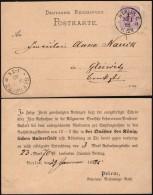Germany - DR Privat Postkarte, BERLIN  30.1.1885 Nach Gleiwitz. - Stamped Stationery
