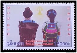 Laos 2016 Mi 2297 A **  MNH  25th Anniversary Of The WIG - International Women's Group