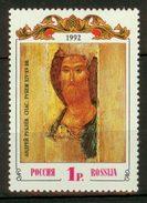 RUSSIA 1992 MNH** - A. Rublev, Icon - Mi 257