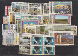 Europa Cept 1977 Year Set 28 Countries (without M/s)  ** Mnh (35521) - 1972