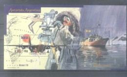 ANTARTIDA ARGENTINA - BUQUE BAHIA AGUIRRE - AVION HERCULES C-130 AÑO 1995 ARGENTINA ARGENTINE BLOC JALIL 109 YVERT 61 MN - Postzegels