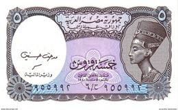 EGYPT 5 PIASTRES L. 1940 (2001) P-188b UNC [ EG188 ] - Egitto
