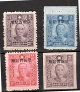 Sinkiang 1944 Province 4 Opt MNH Very Fine (c330) - Sinkiang 1915-49