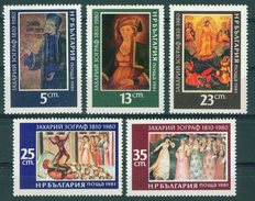 3030 Bulgaria 1981 Zachary Zograf Paintings ** MNH / Gemalde Von Zacharij Zograf Bulgarie Bulgarien Bulgarije - Nuovi