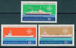 3041 Bulgaria 1981 Bulgarian Shipbuilding Ship ** MNH /Passagierschiff Massengutfrachte Tankschiff /100 Jahre Schiffbau - Nuovi