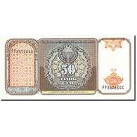 Uzbekistan, 50 Sum, 1994-1997, 1994, KM:78, SPL - Uzbekistán
