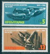 + 3066 Bulgaria 1981 Social Democratic Party Buzludja Congres MNH 90. Jahrestag Des Ersten Kongresses Der Kommunistische - Nuovi