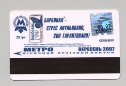 UKRAINE Kyiv Metro Subway Civil TICKET Plastic September 2007 Medicine Medicament - Europe