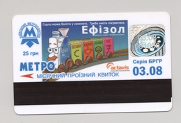 UKRAINE Kyiv Metro Subway Civil TICKET Plastic March 2008 Medicine Medicament - Europe