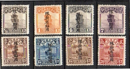 Sinkiang 1924 8 Stamps MH 15 Cts Some Short Perf, Others Very Fine (c340) - Sinkiang 1915-49