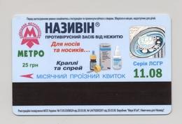 UKRAINE Kyiv Metro Subway Civil TICKET Plastic November 2008 Medicine Medicament - Europe