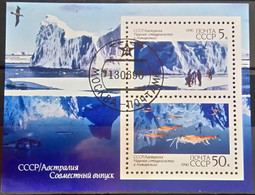 Russia, USSR, 1990, Mi. 6095-96 (bl. 213), Y&T 212, Sc. 5903a, SG 6153 Antarctica, Joint Issue With Australia, Used, CTO - Joint Issues