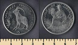 Liberia 5 Dollars 1997 - Liberia