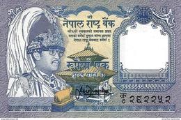 NEPAL 1 RUPEES ND (1995) P-37b UNC [ NP240b ] - Nepal