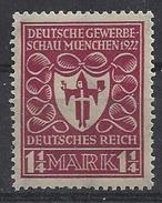 Germany 1922 Deutsche Gewerbeschau, Munchen (**)  MNH Mi.199c - Allemagne