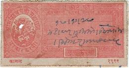 INDIA KAGAL (KOLHAPUR) PRINCELY STATE 1-RUPEE COURT FEE STAMP 1910-28 GOOD/USED - Inde