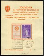 ALPES MARITIMES - BLOC SOUVENIR CONGRES DU ROTARY NICE AVEC N° 309 OBL. DAGUIN FLAMME, TIRAGE 200 - TB & RARE - Foglietti Commemorativi