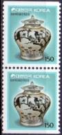 SOUTH KOREA 1996 Ginger Jar MNH. - Corea Del Sud