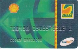 TARJETA DE GASOLINERA SHELL (no Es Tarjeta Telefonica) PETROLEO (CARACOLA-SEA SHELL) - Olie
