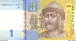 UKRAINE 1 HRYVNIA 2006 P-116Aa UNC [UA844a] - Oekraïne