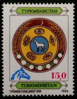 ARMOIRIES NATIONALES 1993 - NEUF ** - YT 21 - SURCHARGE TETE DE CHEVAL BLEUE - Turkménistan