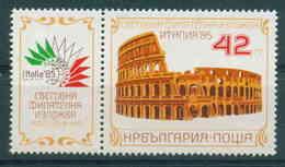+ 3442 Bulgaria 1985 Colosseum, Rome Italy  **MNH /Internationale Briefmarkenausstellung ITALIA '85, Rom Bulgarie - Nuovi