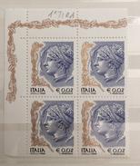 ITALIA 2003-2004 - LA DONNA NELL'ARTE 0,02 IPZS SpA - QUARTINA BORDO DI FOGLIO (MNH*) - 6. 1946-.. Republic