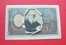 Ca. 1910 - Russia --- 25 Rub ,  Russie Russland --- 263 - Russie