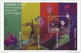 Macao Macau 2015 110th Anniversary Birth Of Xian Xinghai Musician S/S MNH