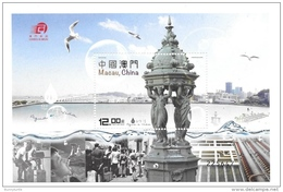 Macao Macau 2015 Water & Life S/S MNH