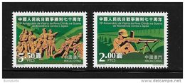 Macau Macao 2015 70th Victory Chinese People's War Resistance Against Japan MNH