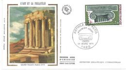 ENVELOPPE 1er JOUR - FDC - N° 1831 - ARPHILA - Le CHAPITEAU - 1970-1979