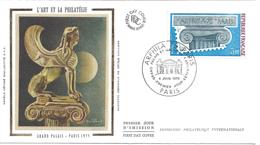 ENVELOPPE 1er JOUR - FDC - N° 1835 - ARPHILA - Le CHAPITEAU - 1970-1979