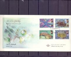 Brunei Darussalam - FDC - 15/12/1997   (RM12224) - Vie Marine