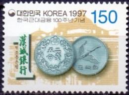 SOUTH KOREA 1997 Modern Banking System MNH. - Korea, South
