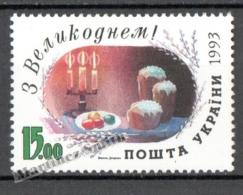Ukraine 1993 Yvert 190, Easter - MNH - Ucrania