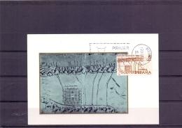 Espana -  Santiago De  Leon De Caracas 1578    (RM12491) - Géographie