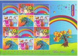 BOX673 VEREINTE NATIONEN UNO WIEN 2002 MICHL 367/70 ZUSDAMMENDRUCKBOGEN ** Postfrisch - Wien - Internationales Zentrum